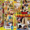 【JK動画】羞恥!問題児矯正全裸体力測定競技会