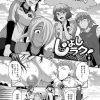 じょしラク! ~ 2 Years Later~(単話)~ガチコミ Vol.1他