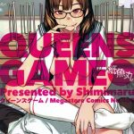 QUEENS GAME~援交配信こと生(単話)他